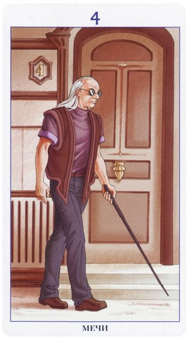 """Колода """"78 дверей"""" 78-dverei-4-mechei"""