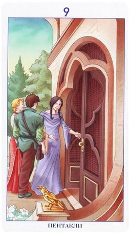 """Колода """"78 дверей"""" 78-dverei-9-pentaclei"""