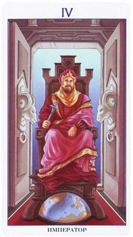 78 дверей Старший Аркан Император