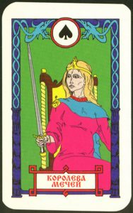 Ведическое Таро Королева Мечей