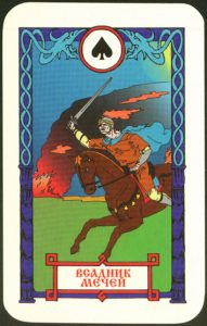 Ведическое Таро Рыцарь Мечей