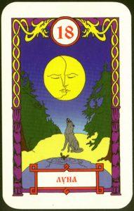 Ведическое Таро Старший Аркан 18 Луна