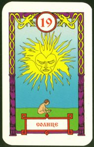 Ведическое Таро Старший Аркан 19 Солнце