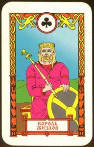 Ведическое Таро Король Жезлов