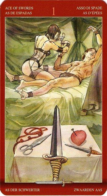 Руководство по сексуальной магии