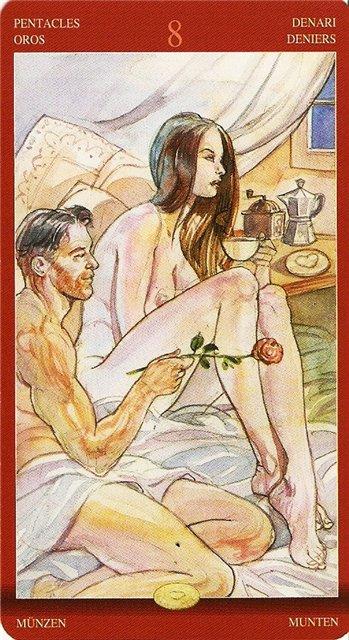 mast-zhezlov-taro-seks