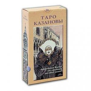 Коробка Таро Казановы