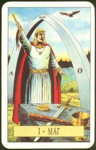 Таро Зеркало Судьбы изображение старшего аркана 1 Маг