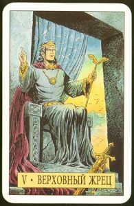 Таро Зеркало Судьбы изображение старшего аркана 5 Жрец