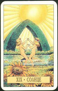 Таро Зеркало Судьбы изображение старшего аркана 19 Солнце