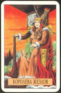 Таро Зеркало Судьбы изображение аркана Королева Жезлов